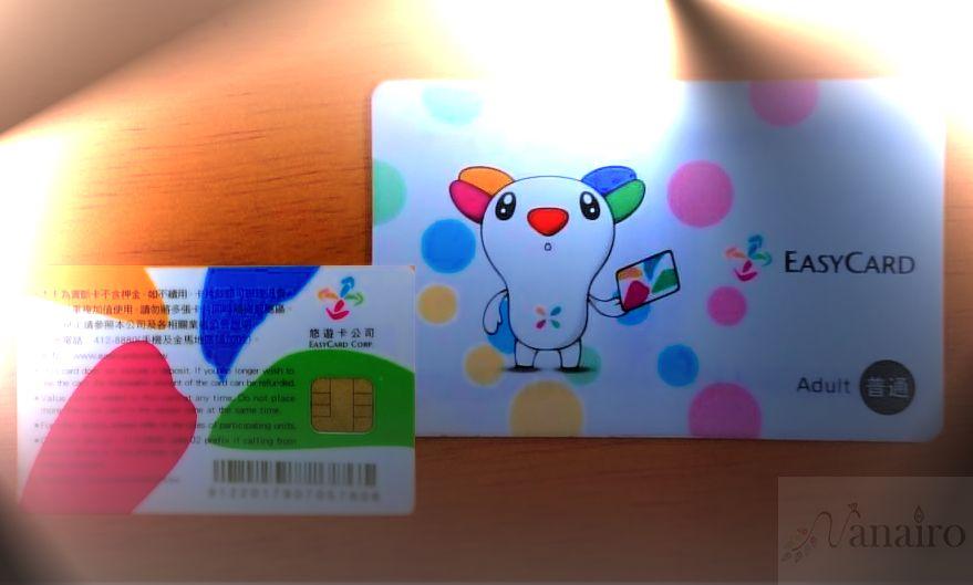 台湾旅行おすすめカード【悠遊卡:EASY CARD】