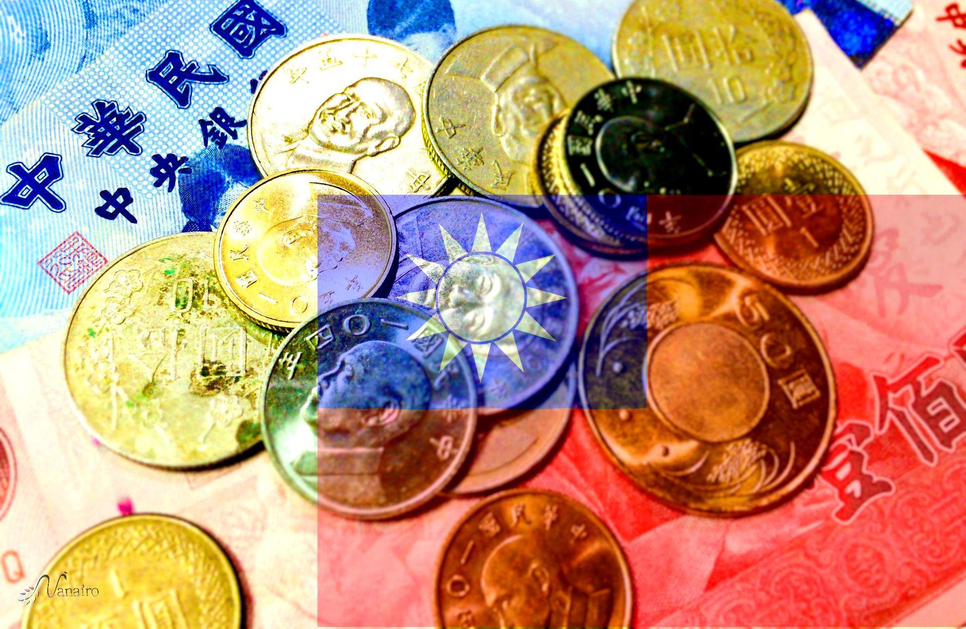 台湾のお金と種類(台湾ドル・台湾元・NT$・NTD・TWD)