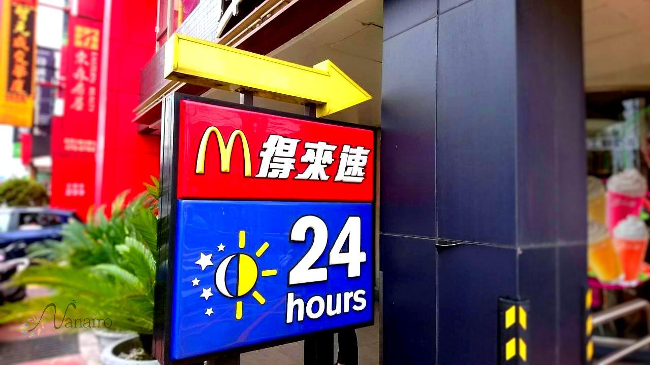 台湾マクドナルドの、コスプレイベント&限定メニューが凄い!
