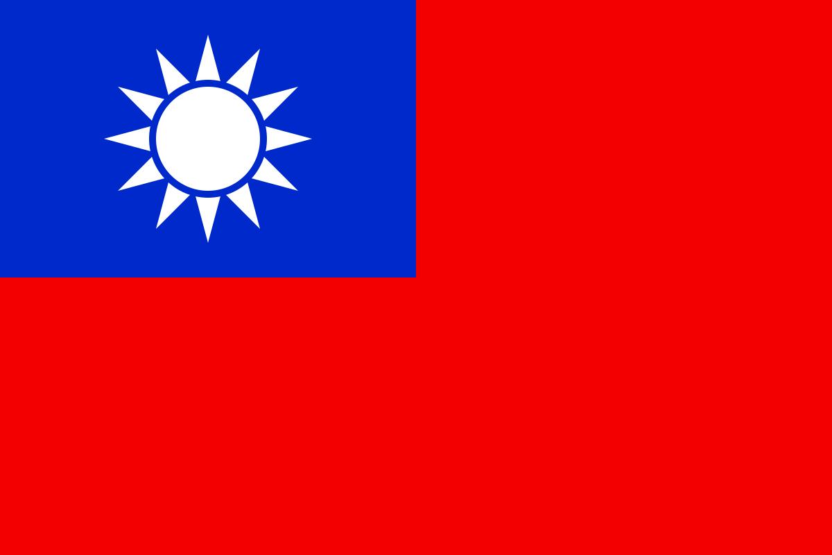 台湾の日常生活の基本。水は飲める?家電は使える?