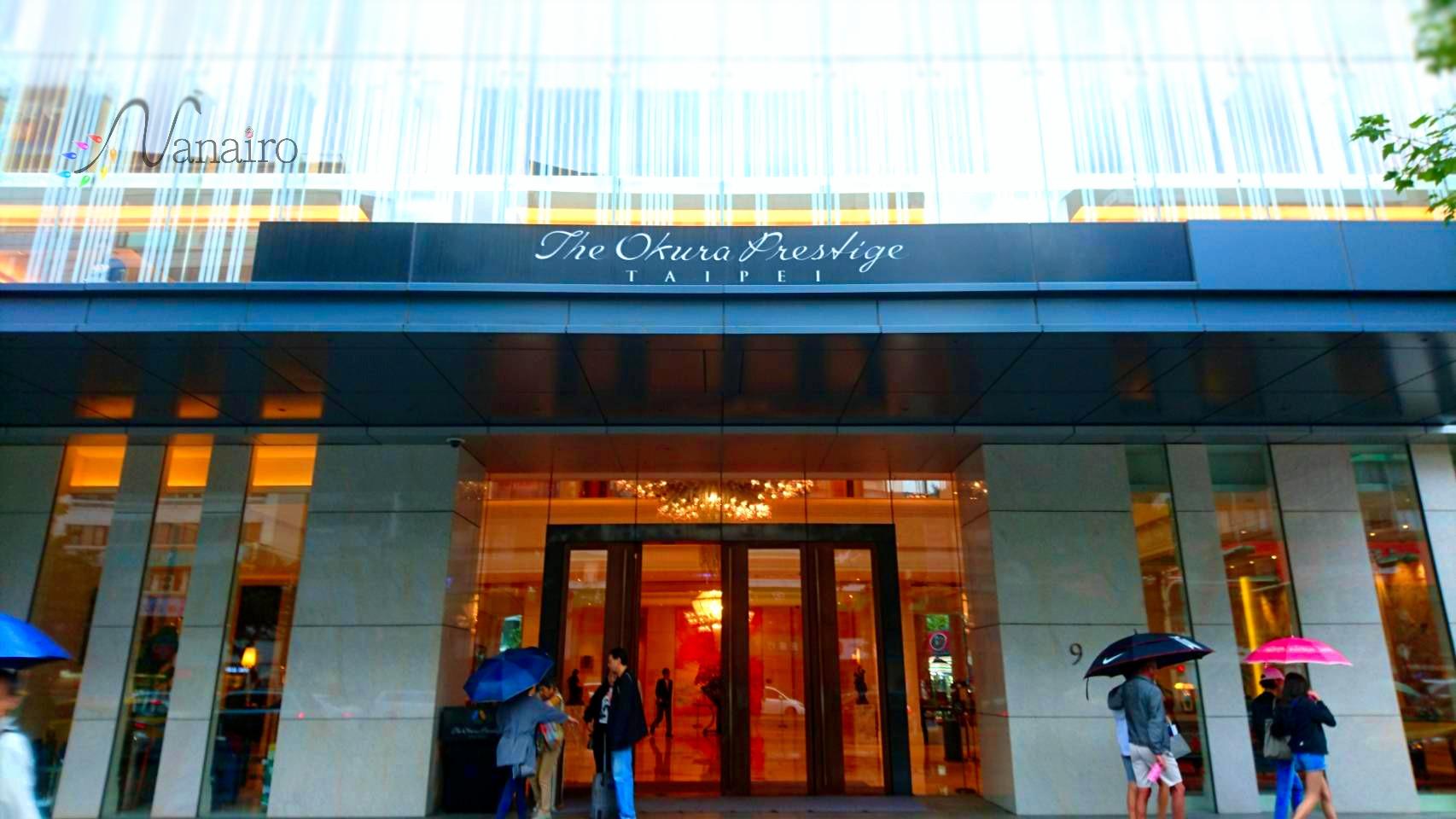 台北で人気の日系高級ホテル ~オークラプレステージ台北~