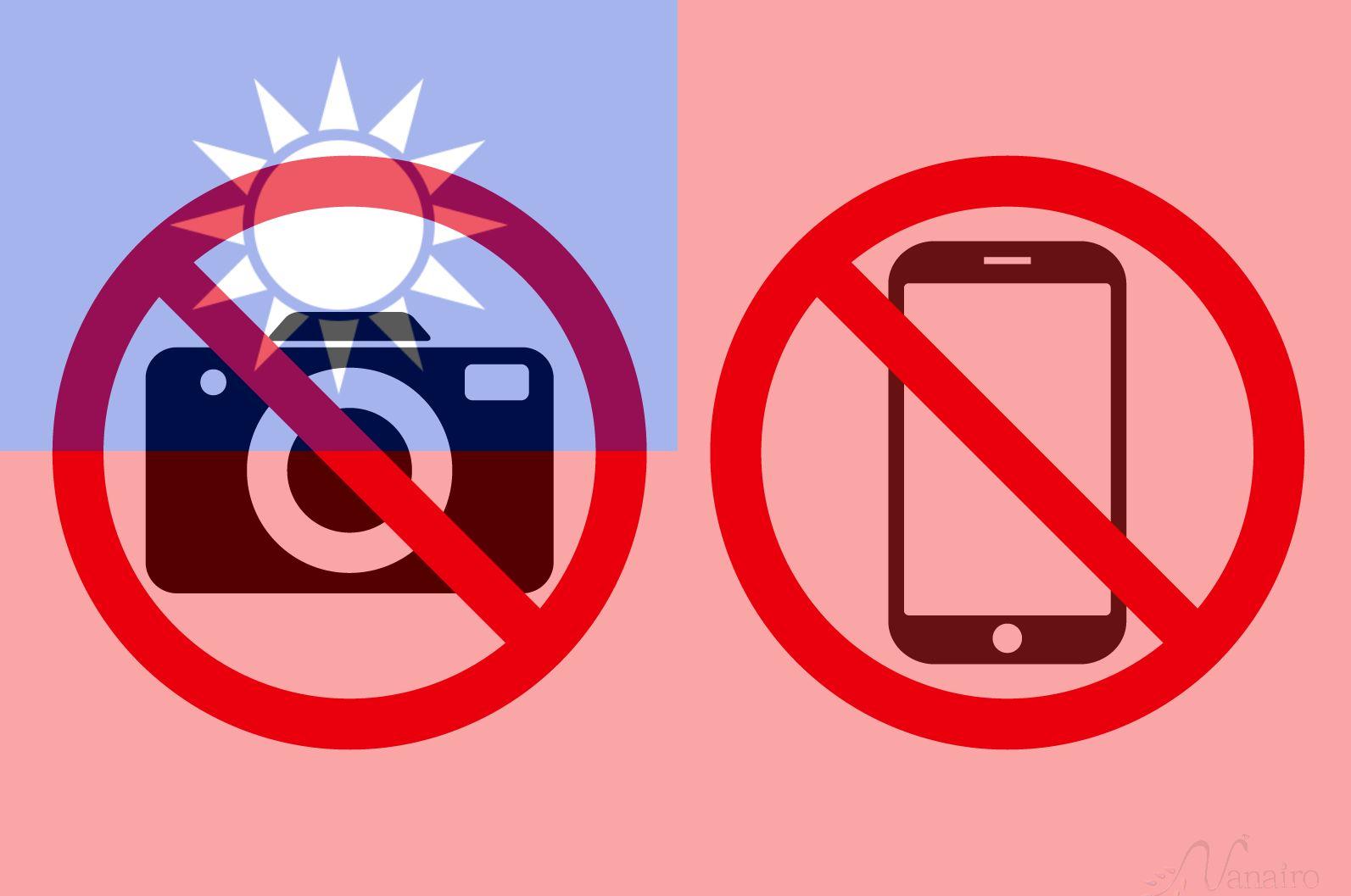 台湾で撮影禁止の場所は?写真や動画の撮影で気を付けること。