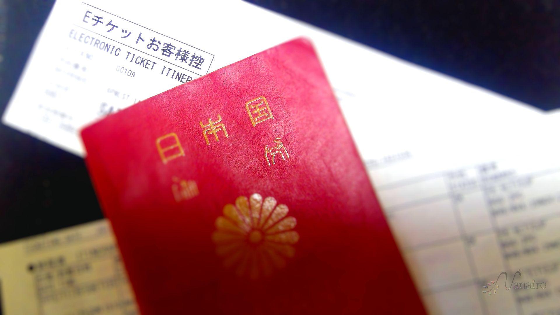 台湾旅行でパスポートを失くしたら?帰国のための手続き方法