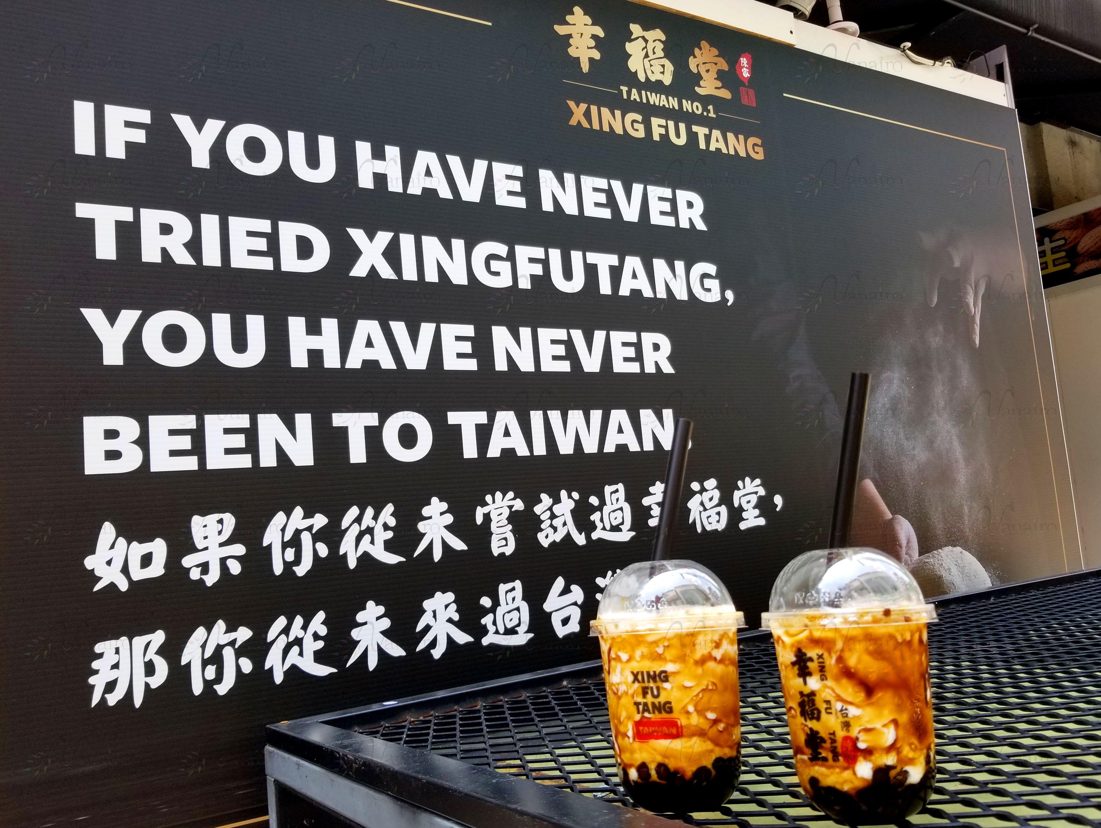 台湾「幸福堂」タピオカドリンク専門店のタピオカミルクとは?