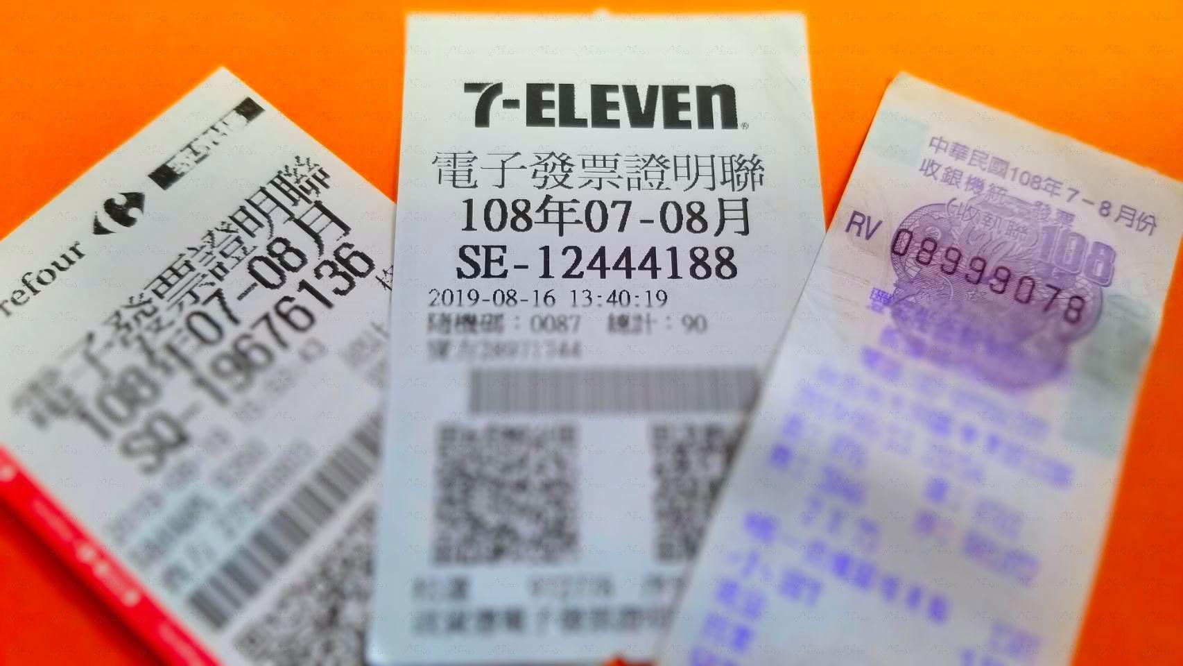 【最新版】台湾レシート宝くじ。当選確認から受取りまで【必読】