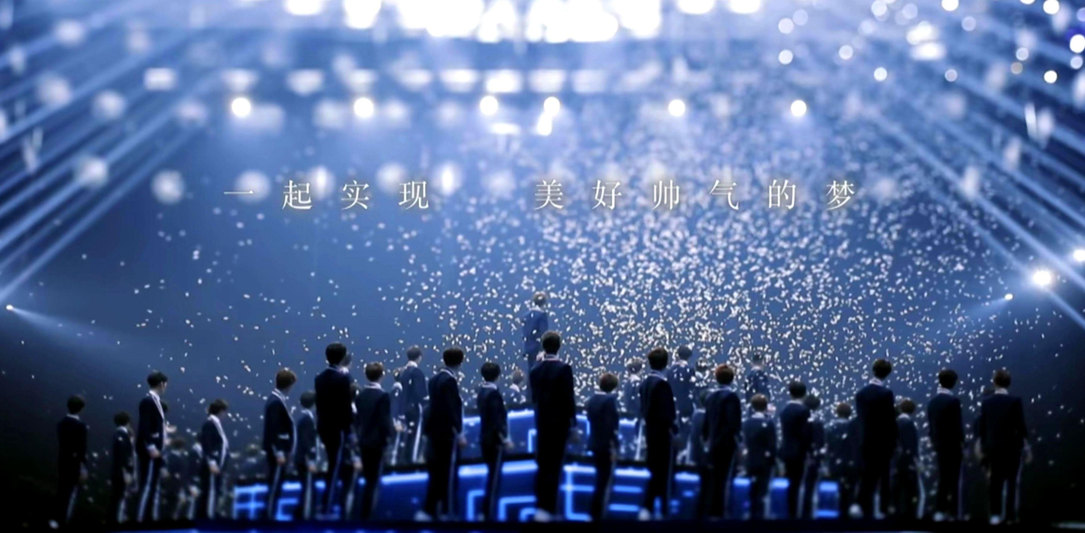 中国・台湾で人気の「Unine」とは?大反響を呼んだ「青春有你」